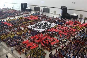 小學生公益行動競賽 5千師生齊聚高雄排字獻給媽媽