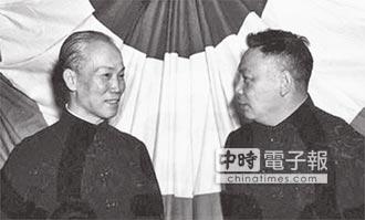 兩岸史話-葉公超與外蒙古入聯案