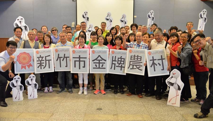 新竹市推出「金牌農村競賽」,鼓勵農村社區發揮軟實力。(徐養齡翻攝)