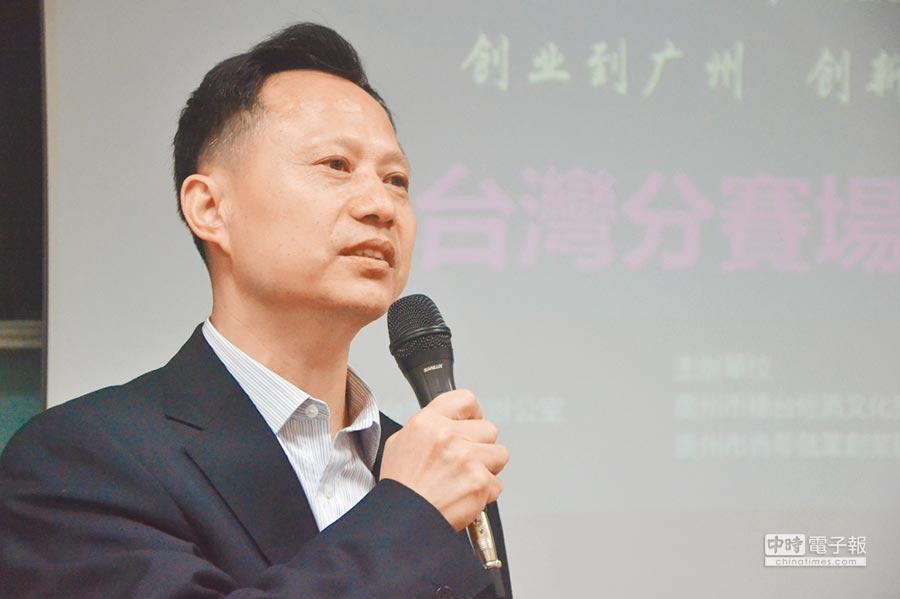 廣州市穗台經濟文化交流中心主任涂湘雲。(記者林怡宣攝)