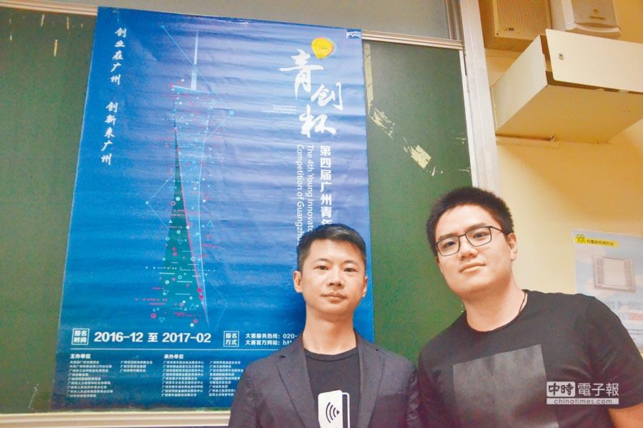 客來喜共同創辦人鄭永奕(左)及業務張哿槐。(記者林怡宣攝)