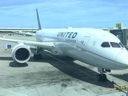 聯航又出包 飛巴黎載到舊金山