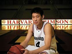 NBA》林書豪秀大學青澀照 呼籲哈佛簽學弟