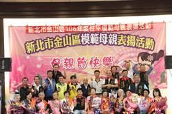 11名模範媽媽受表揚 公所與民眾同慶母親節