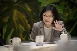蔡英文用「中國」一詞 引大陸媒體關注