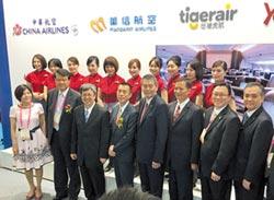 航空旅遊-華航招空服員 月收入65K起跳