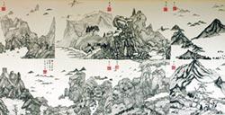 中國國際美術協會與東亞藝術研究會聯合展出