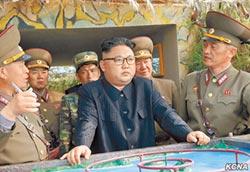 北韓嗆聲:美暗殺金正恩失敗