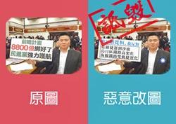 顏寬恒告誹謗 陳世凱:轉載是事實