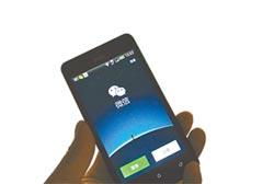 微信註冊用戶飆升 威脅臉書地位