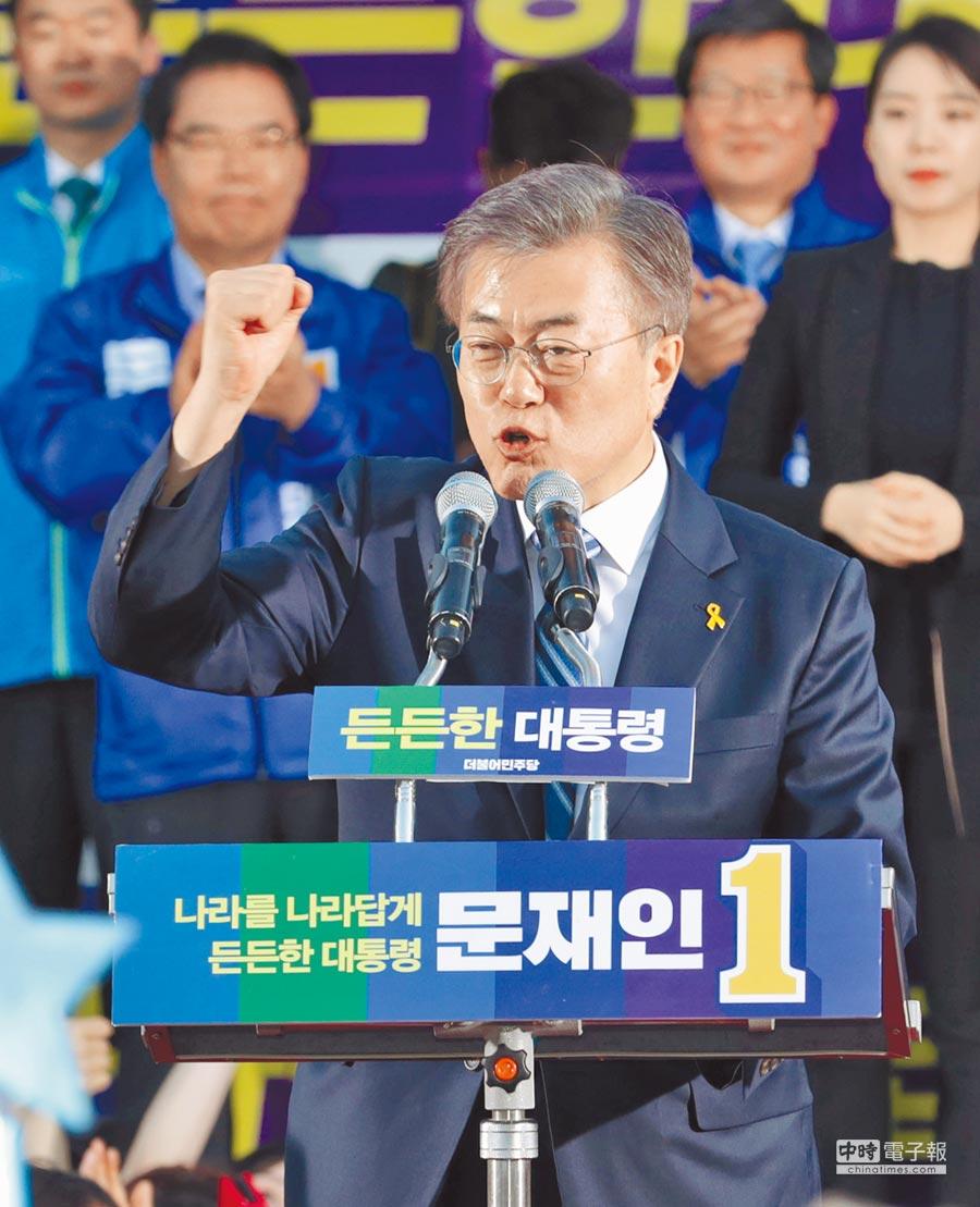 4月27日,南韓總統參選人文在寅在南韓城南市參加競選造勢活動。(新華社)