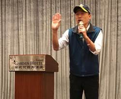 《KMT黨主席選戰觀察之五》「後段班」另有所圖?