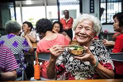 中市推老人福利服務 逾7成民眾滿意