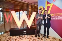 《產業》101登高賽今揭幕,台北W飯店助推台灣觀光