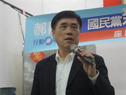 郝龍斌:挺郭台銘選總統 國民黨重返執政