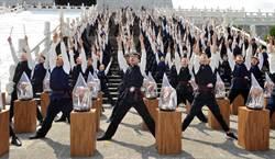 慈濟基金會進行「鐘鼓齊鳴」演繹 為台灣祈福行願