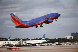 美國西南航空機長這麼做 整機乘客超感動