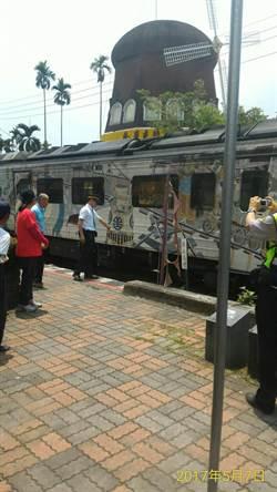 集集火車站擦撞意外 2民眾送醫