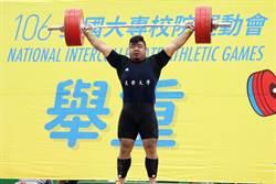 全大運》奧運後跌谷底 「大力士」陳士杰帶傷3破大會摘金