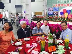 陳水扁低調現身台南 參加企業廠區啟用儀式