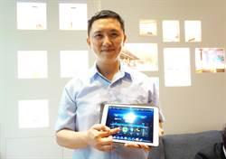 家庭設備智慧聲控 手機就能取代傳統遙控器