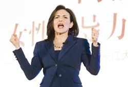 矽谷誠徵女性董事