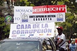 巴西大建商賄聲賄影