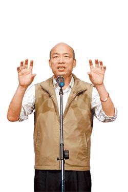 韓國瑜:台獨比梅毒可怕