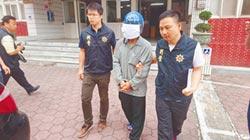 農婦割喉案 男涉重嫌被羈押