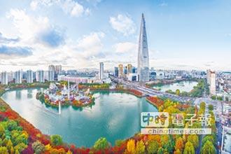 搭郵輪遊韓新玩法 首爾追時尚 江原道體驗傳統