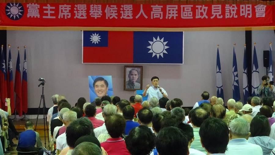 國民黨主席候選人之一的郝龍斌在臉書發文,表示國民黨目前更應該關注的是:民進黨加速「去中華民國」,捍衛中華民國才是符合國民黨的路線,也是國民黨主席當前的責任。(圖/取自郝龍斌臉書)