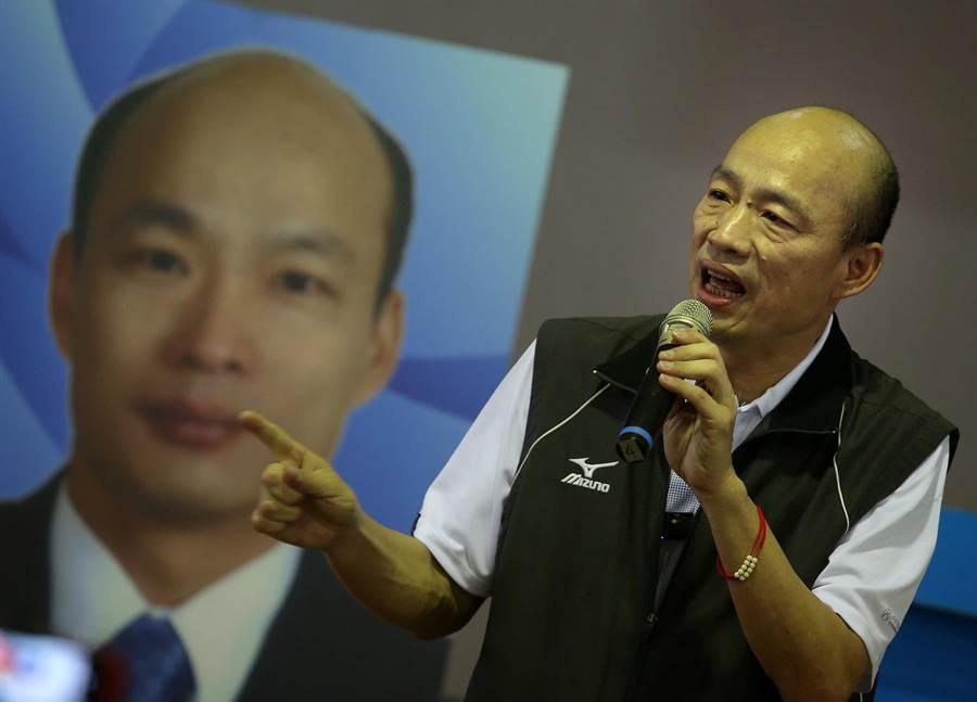 國民黨主席候選人韓國瑜(如圖)7日在鳳山發表政見,他表示若當選國民黨主席保證溫良恭儉但再也不讓。(王錦河攝)