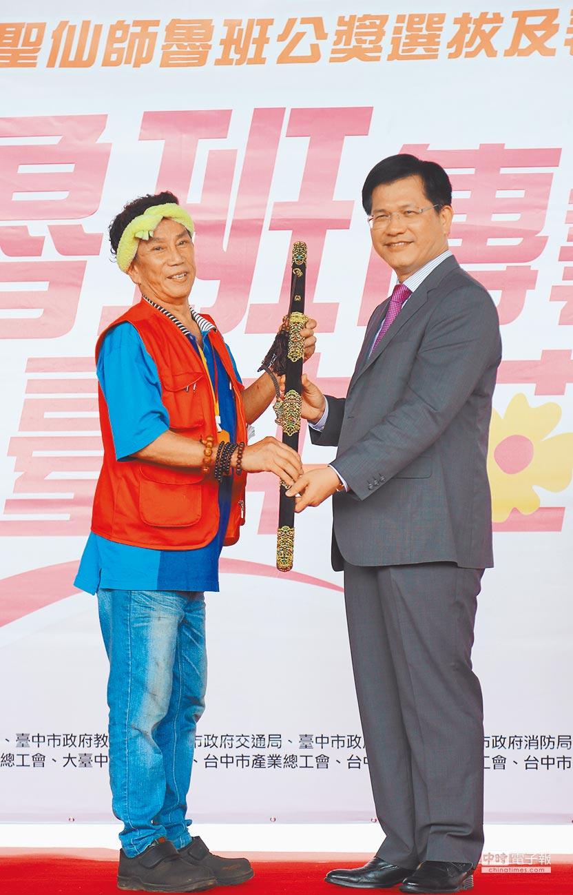 國家工藝師郭常喜(左)特致贈「紫英唐劍」及墨寶2幅給市府,由市長林佳龍(右)代表受贈。(陳世宗攝)