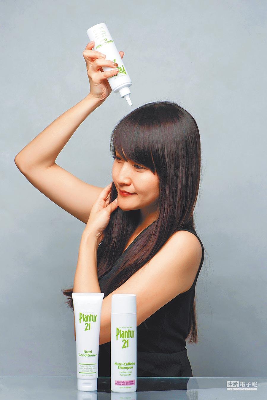 全新Plantur 21洗髮露能提供頭髮所需能量,呵護媽媽頭皮健康。圖片提供Dr. Wolff