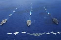 2017全球軍力排行 大陸軍艦數量超俄趕美