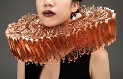 跳脫框架  銅箔襞襟的美入圍「金點新秀」