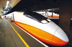 高鐵重啟財務談判 爭取降利率