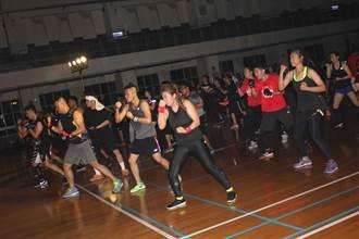 享受健康人生 第一科大舉辦百人拳擊有氧Party