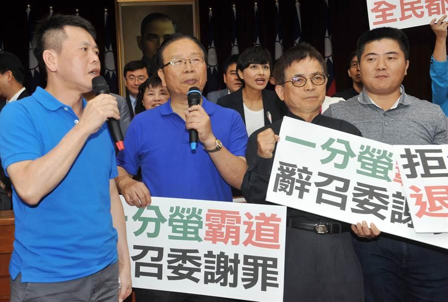 國民黨立委們站在主席台前拿著「一分瑩霸道 審前瞻免談」的標語抗議。(劉宗龍攝)