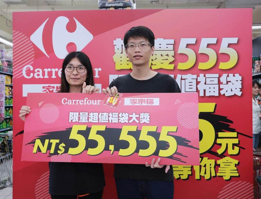 有民眾花555元抽到5萬5555元大獎,相當幸運。(家樂福提供)