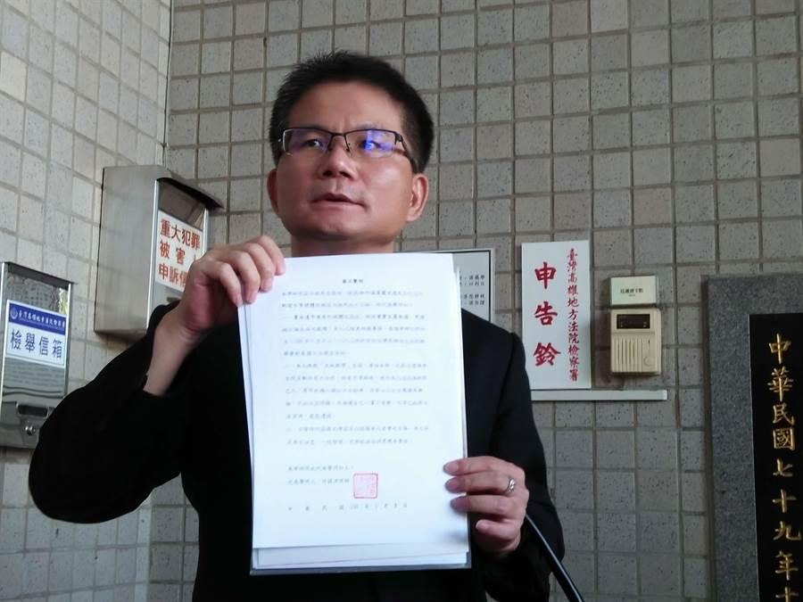 律師許錫津受補教名師莊立航委託,8日到高雄地檢署控告巿議員蕭永達妨害名譽。(曹明正攝)