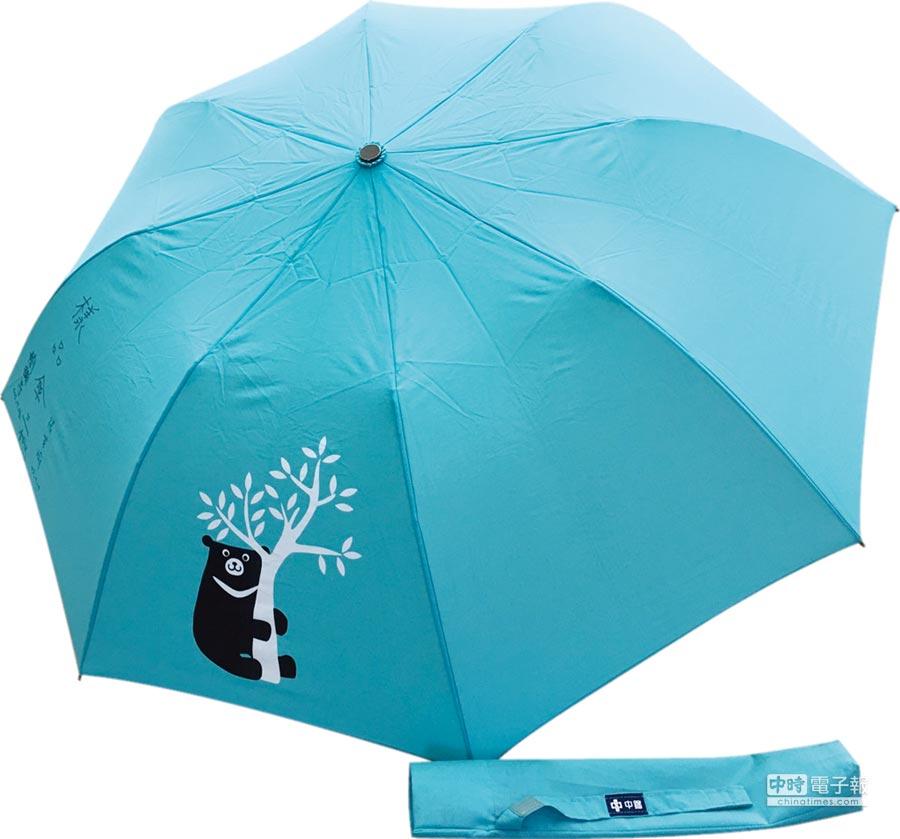 中鋼今年股東會紀念品,為印有台灣黑熊爬樹圖案的雨傘。圖/中鋼提供