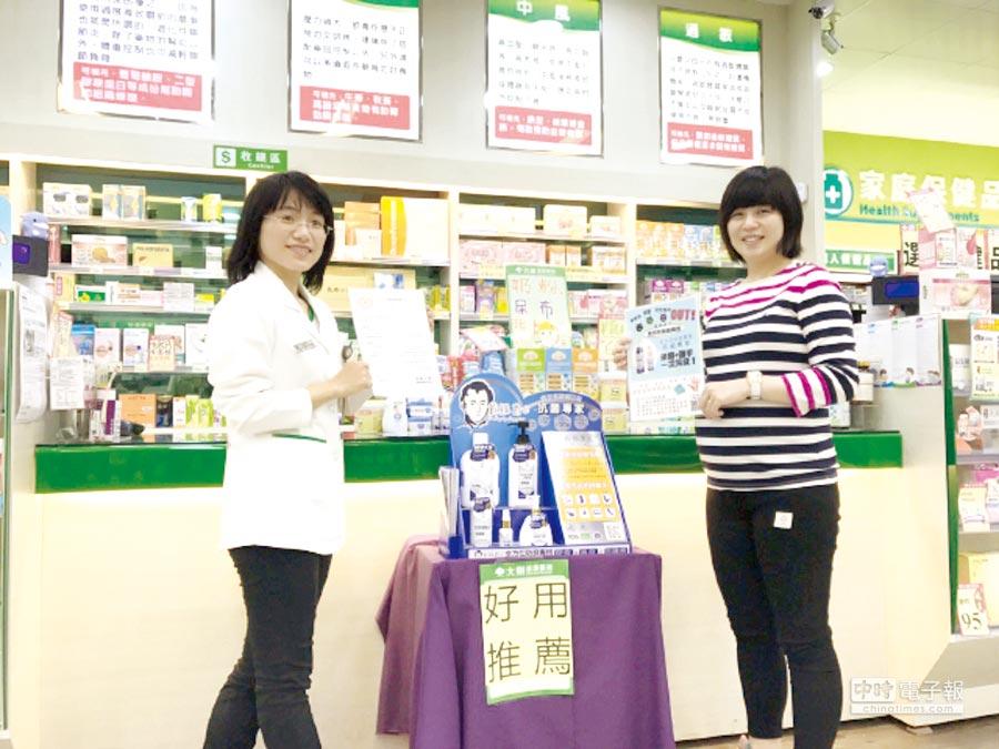 戴維爵士強效防疫、抗菌居家商品上市,專業藥師推薦新手媽媽安心。圖/業者提供