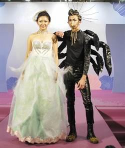 靜宜大學海青班「美容美髮造型設計科」時尚秀  令人驚豔