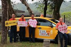 慶祝母親節 皇冠大車隊推包車旅遊送綠博暢遊