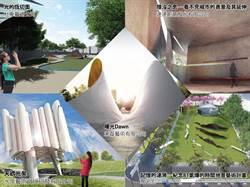 「81氣爆紀念裝置藝術」決選作品 巡迴展示開跑