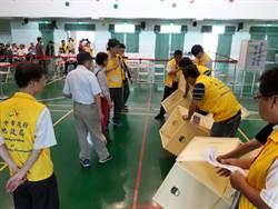 中市首創地主投票 選出重畫區地主代表