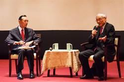 劉遵義:經濟全球化下 不應有輸家