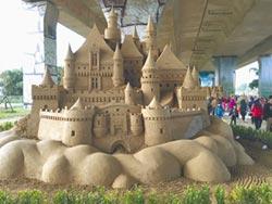 沙雕藝術園區 回饋推好康