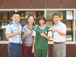 體育班女學生 考上空軍官校